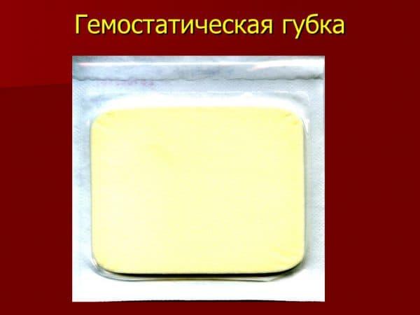 gemostaticheskaya gubka