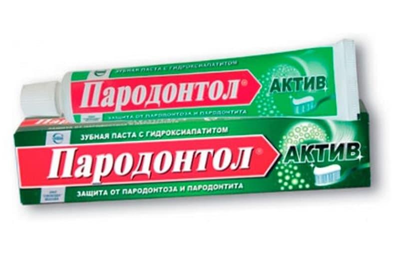 Зубная паста при пародонтите, паста от пародонтита (фото и видео)